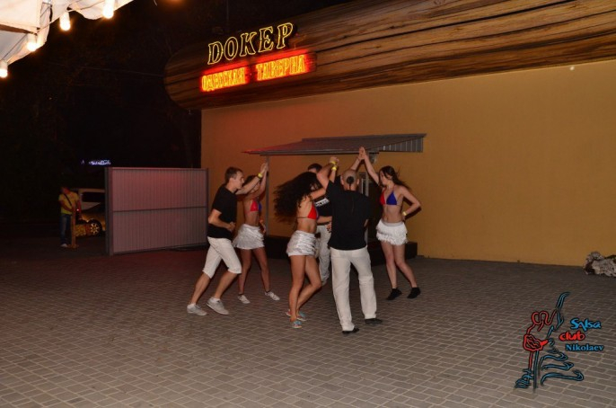 Руэда де касино, rueda de casino